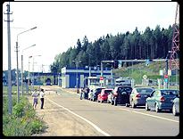Реклама на границе с Финляндией. КПП Светогорск