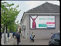 Реклама в городах Ленобласти